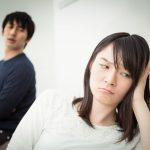 「この結婚、失敗したかも…」既婚女性が後悔した理由